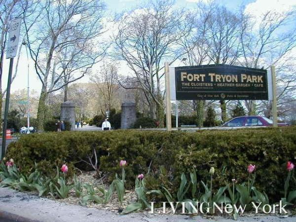 25 Arden Street, Unit 32 - 1 Bed Apt for Rent for $1,557   CityRealty